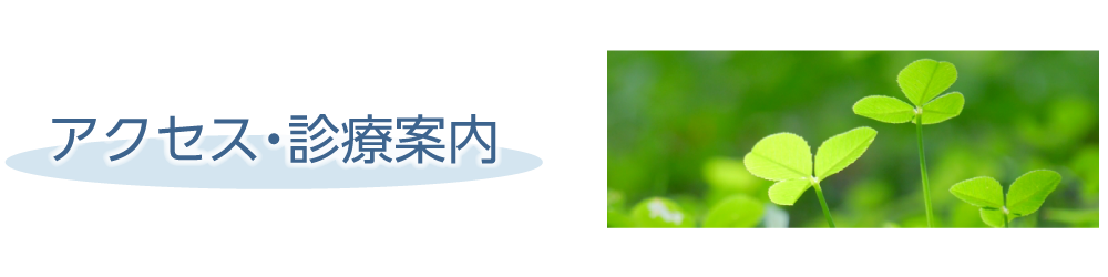 耳鼻 科 田辺 咽喉 田辺耳鼻咽喉科の口コミ・評判(5件) 【病院口コミ検索Caloo・カルー】