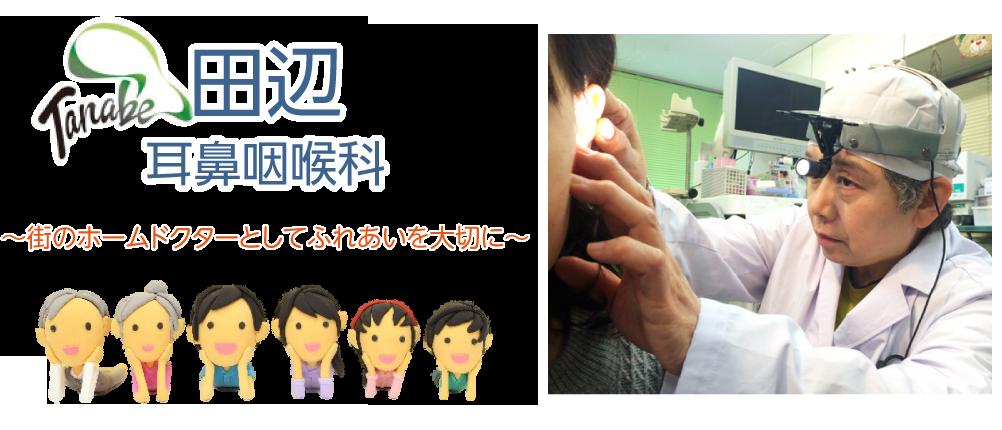 インフルエンザ 接種 市 豊中 予防 豊中市服部南町の予防接種の病院・クリニック・火曜 4件